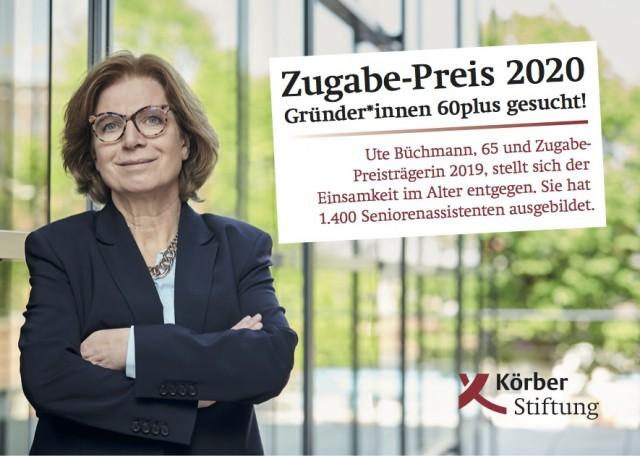Postkarten_ZugabePreis2020_Buchmann-VS_Korber-Stiftung-Claudia-Hohne
